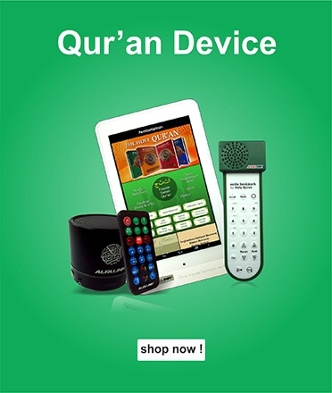 Qur'an Device