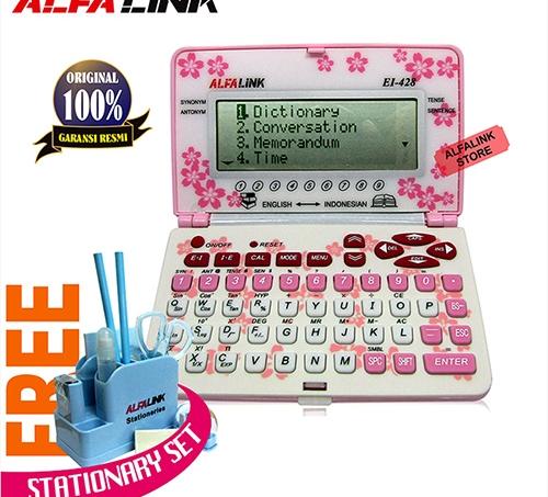 EI-428 PINK